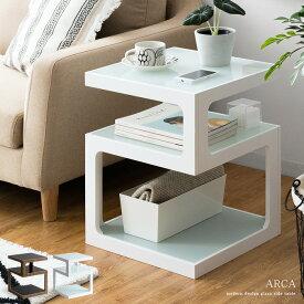 サイドテーブル おしゃれ 北欧 ソファーサイドテーブル ベッド サイドテーブル ガラス 収納 ナイトテーブル シンプル モダン 白 ホワイト ブラウン リビング 寝室 玄関 テーブル ミニテーブル コーヒーテーブル サイドテーブル ARCA(アルカ)3段タイプ