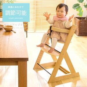 ベビーチェア ハイチェア キッズチェア 木製 おしゃれ ダイニングチェア 赤ちゃん 子供 グローアップチェア 子供椅子 子供用チェア 食卓椅子 北欧 シンプル ナチュラル かわいい 軽量 軽い