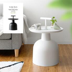 サイドテーブル おしゃれ 北欧 ベッドサイドテーブル ソファー サイドテーブル ナイトテーブル ミニテーブル コーヒーテーブル 円形 収納 シンプル モダン モノトーン リビング 寝室 白 黒 サイドテーブル Vilto(ヴィルト) ブラック ホワイト