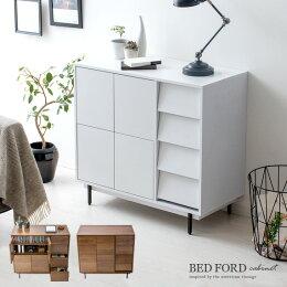 多目的ラック BED FORD cabinet(ベッドフォードキャビネット)