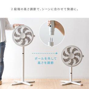 扇風機サーキュレーターDCモーターおしゃれ静音送風機リモコン付きタイマーリビング首振り7枚羽根逆回転省エネリビングファンリビング扇風機サーキュレーターファンアロマ対応ホワイト送料無料
