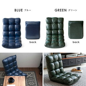 座椅子チェアリクライニングMARCOマルコ|北欧かわいいおしゃれグリーン緑クッションモダン折りたたみシンプルコンパクトリビングひとりがけピンクベージュ一人掛け日本製リラックスチェアリクライニングチェアー合皮座イス座いすフロアチェア