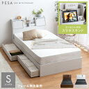ベッド シングル シングルベッド 収納付き ベッド下収納 ベッドフレーム 宮付き フレーム 収納付きベッド おしゃれ コ…