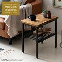 サイドテーブル おしゃれ ソファーサイドテーブル ベッドサイドテーブル ナイトテーブル スリム 木製 無垢 アイアン …