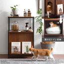 【クーポン配布中】 猫 トイレ 収納 トイレ収納 隠す 猫トイレ 家具 ラック 棚 おしゃれ 収納 リビング収納 ねこ ネコ…