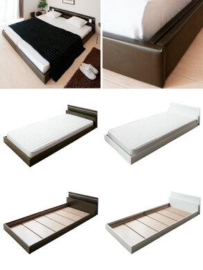 【送料無料】ベッドロータイプベッドシングルマットレス付セット木製すのこフロアベッドPALATE(パレート)ボンネルコイルマットレスセットシングルシンプル北欧モダン