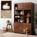 猫との暮らしに♪おしゃれな【キャットタワー・収納付き】のおすすめは?
