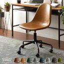 【クーポン配布中】 デスクチェア おしゃれ 北欧 オフィスチェア 子供 パソコンチェア pcチェア 回転 昇降式 キャスター付き 椅子 イス ヴィンテージ インダストリアル かわいい シンプル モダン レトロ 学習椅子 ワークチェア HOWARD DESK CHAIR(ハワードデスクチェア)