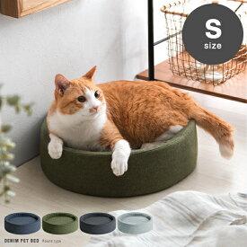 ペット ベッド ペットベット おしゃれ 洗える 猫 ネコ 犬 ベッド クッション 通年 オールシーズン ペット用ベッド 猫ベッド 犬ベッド ペット用品 犬・猫兼用デニムデザイン ペットベッド(ラウンド型) Sサイズ