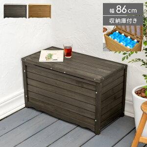ベンチ 木製 ガーデンベンチ 収納 屋外 収納ベンチ イス 椅子 収納庫 収納付 物置き ベランダ テラス 庭 おしゃれ 収納庫付ベンチ ポリタンク 大容量 杉 天然木 腰掛 天然木 ウッド 天然木ベ