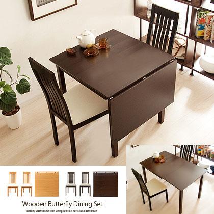 ダイニングテーブル ダイニングテーブルセット 3点セット | 北欧 おしゃれ テーブル 木製 モダン シンプル 伸縮 折りたたみ ダイニング チェア 2脚セット ミッドセンチュリー ダイニングセット 2人 椅子 デザイン コンパクト バタフライテーブル セット 伸長式 変形