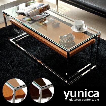 テーブル センターテーブル 北欧 テーブル table リビングテーブル ガラス テーブル 木製 テーブル ネストテーブル かわいい テーブル おしゃれ テーブル テーブル ローテーブル シンプル モダン ダークブラウン 2個セット(家具 ココテリア リビング センター ロータイプ)