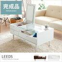 ドレッサーテーブル テーブル ローテーブル| 北欧 ドレッサー 白 ホワイト かわいい おしゃれ 木製 モダン デザイン …