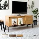 テレビ台 ローボード 白 北欧 収納 テレビボード テレビラック 木製 ホワイト BRACE〔ブレス〕120cm シンプル おしゃ…