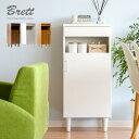 キャビネット 木製 北欧 電話台 ファックス台 収納棚 FAXキャビネット FAX台 Brett ブレット 扉付き 木製 コード シン…