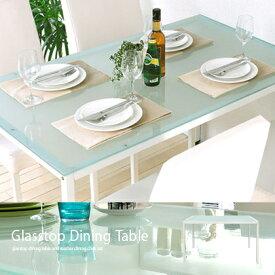 ダイニングテーブル 120 ガラステーブル おしゃれ テーブル モダン デザイン 机 リビング カフェ風 ガラス インテリア ダイニング 食卓テーブル 4人 単品 4人掛け ガラスダイニングテーブル かわいい 家具 おしゃれ家具 シンプル 長方形 ガラス製 モダンダイニングテーブル