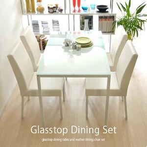 【クーポン配布中】 ダイニングテーブルセット 4人掛け 5点セット ダイニングテーブル 北欧 ガラス 白 ホワイト おしゃれ ガラステーブル ダイニングセット モダン テーブル ダイニングチェ