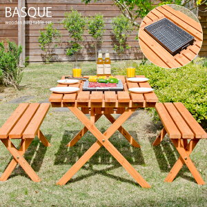 ガーデンテーブル ベンチ テーブル&ベンチセット 木製 3点セット ガーデン テーブル ベランダ バルコニー かわいい テラス チェア 椅子 BASQUE〔バスク〕テーブル&ベンチセット テーブルセッ