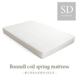 マットレス ボンネルコイル セミダブル理想的な睡眠姿勢で快眠を♪セミダブル ベッド ベット ベッドマットレス ボンネルコイルマットレス ベットマット ベッドマット 寝具 ベットマットレス