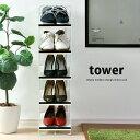 シューズラック 玄関収納 下駄箱 5足 収納 ラック 収納家具 靴箱 スリム 薄型 rack 縦型 かわいい TOWER〔タワー〕シ…