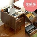 サイドテーブル 北欧 ナイトテーブル 木製 おしゃれ 収納 引き出し ベッドサイドテーブル ソファ サイドテーブル チェ…