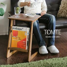 サイド テーブル ソファサイドテーブル ベッドサイドテーブル かわいい サイド テーブル おしゃれ サイドテーブル サイドワゴン サイドテーブル ソファー サイドテーブル モダン サイドテーブル 北欧 木製 サイドテーブル ブラウン(ベッドテーブル ソファ ベッド)