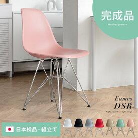 イームズチェア Eames DSR ダイニングチェア リプロダクト ジェネリック 北欧 おしゃれ スチール脚 デザイン エッフェルベース ホワイト レッド ブラック オレンジ イエロー グリーン 緑 ブルー 椅子 イス いす 完成品 国内組立 日本製 デスクチェア