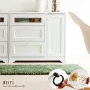 キャビネット ラック かわいい おしゃれ 北欧 マルチラック シェルフ キッチン 収納 木製 モダン Anri Living Board〔…