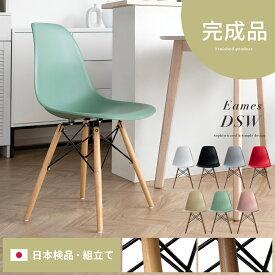 イームズチェア dsw チェア 完成品 木製 リプロダクト ダイニングチェア 椅子 チェアー おしゃれ Eames DSW ウッド脚デザイン ホワイト レッド ブラック オレンジ イエロー グリーン 緑 デスクチェア 北欧 シンプル ジェネリック イス パソコンチェア