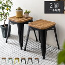 スツール 北欧 木製 玄関 おしゃれ 木製 イス 椅子 チェア チェアー ミッドセンチュリー 西海岸 インテリア メタル ス…