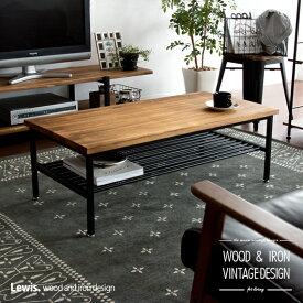 テーブル ローテーブル Lewis ルイス 100cm 北欧 かわいい おしゃれ 西海岸 木製 モダン ヴィンテージ インダストリアル センターテーブル リビングテーブル 収納 シンプル 棚 カフェ風 一人暮らし ブルックリン