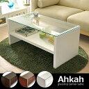 テーブル センターテーブル ガラス ガラステーブル リビング リビングテーブル かわいい おしゃれ ローテブル 新生活 …