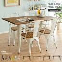 ダイニングテーブルセット 北欧 ダイニングテーブル 5点セット LEWIS ルイス|おしゃれ テーブル 西海岸 ダイニングチ…