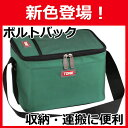 あす楽 TONE(トネ):ボルトバック(グリーン) BGBB1GR 工具 収納 DIY ツールバッグ
