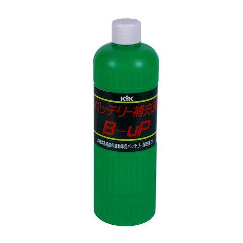 【代引不可】古河薬品工業:バッテリー補充液 B-UP300ST 50本入り 00-301