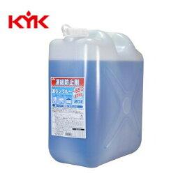 古河薬品工業:住宅用凍結防止剤 凍(コオ)ランブルー 20L×1本 41-201