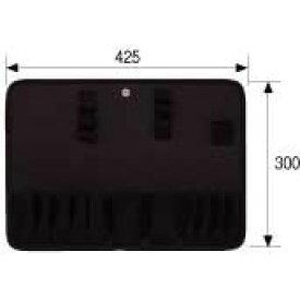 HOZAN(ホーザン):ツールケース 工具差し B-600-5