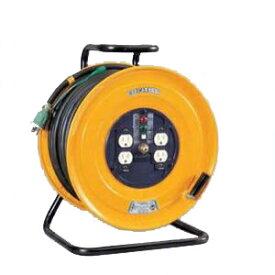 日動工業:極太(3.5mm2)電線仕様ドラム 50m NDN-E54F E付 コードリール ドラムリール