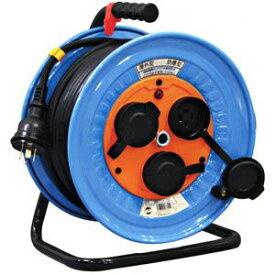 日動工業:防雨・防塵型三相200V動力用電工ドラム アース付 30m DNW-E330-20A