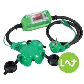 日動工業:防雨ポッキン延長ブレーカ(過負荷・漏電保護兼用)Lヘナ PBWL-EK-T