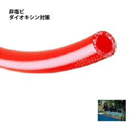 TOYOX(トヨックス):ヒットホースHB型 100m レッド HB-6