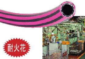 TOYOX(トヨックス):トップランホースTH型 100m TH-6