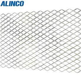アルインコ アルミエキスパンド1.2X25X14 200X300(1枚) CX230N 7545410