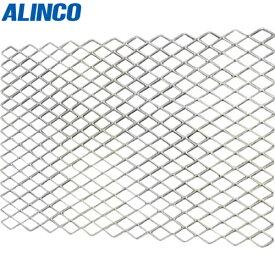 アルインコ アルミエキスパンド1.2X25X14 450X600(1枚) CX460N 7545452