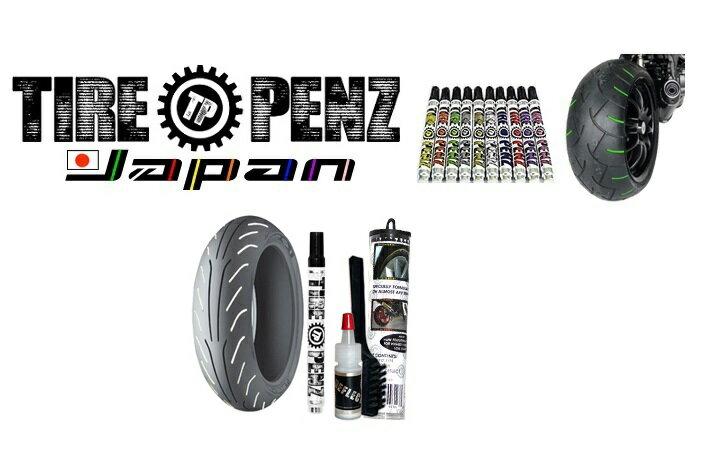 【代引不可】TIRE PENZ(タイヤ ペンズ):タイヤペンキット(ホワイト)ペン リフレクト(ガラス粉末) ブラシ付き 10ml KMX-KTPZ-TWH P065-6993