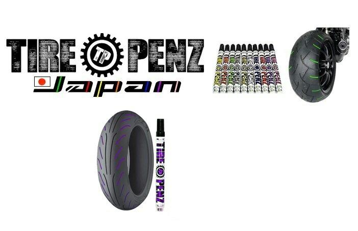 【後払い不可】【代引不可】TIRE PENZ(タイヤ ペンズ):タイヤペン(パープル) 単品 10ml KMX-TPZ-XPP P065-7001