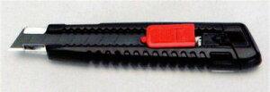 TASCO (タスコ):カッターナイフ(鋭黒刃) 本体 TA749HC