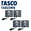 TASCO(タスコ):ウィンバック(4個入) TA823WB