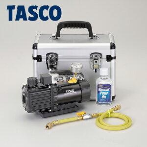 イチネンTASCO(タスコ):小型ツーステージ真空ポンプ(アナログ真空ゲージ付) TA150SW-S 空調工具