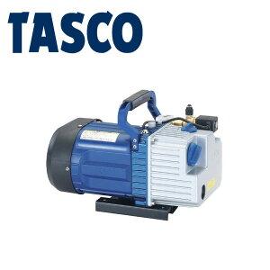 TASCO(タスコ):オイル逆流防止弁付ツーステージ真空ポンプ ケース付 TA150YA-B 電動 真空引き エアコン クーラー